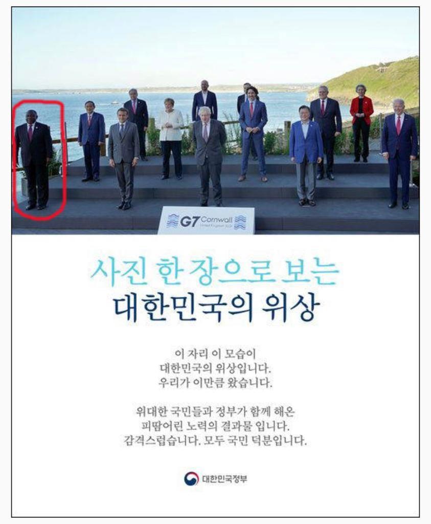 韩国政府把宣传海报内的照片改回原样。
