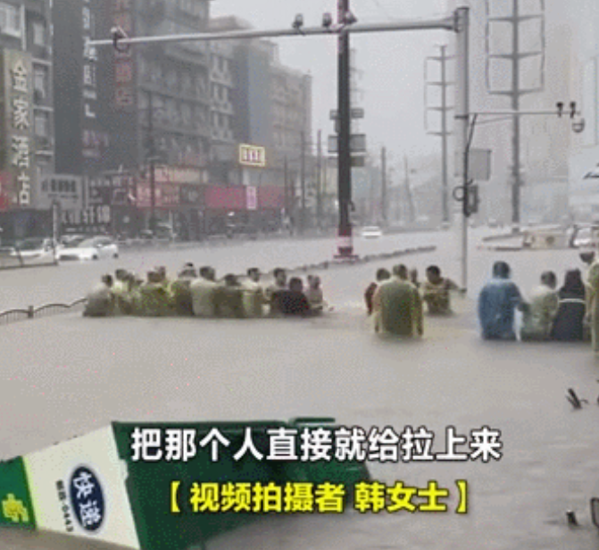 鄭州城區嚴重內澇。