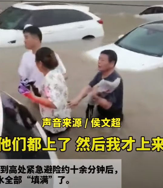 The owner of the car abandoned the car to escape after hearing Hou Wenchao's reminder.Video screenshot