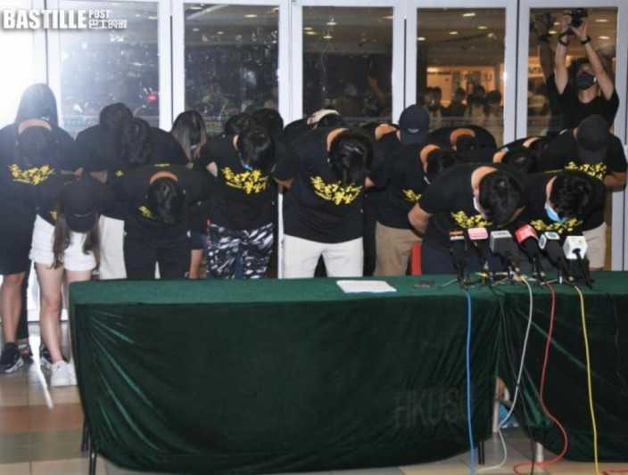 港大學生會在社會壓力下收回相關聲明,並鞠躬道歉。