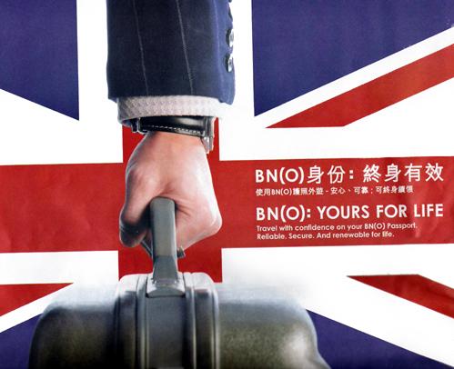 BNO_advertisement