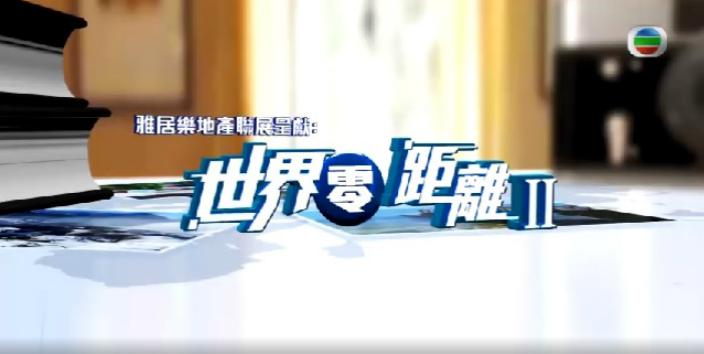 20151013_EN_TVB