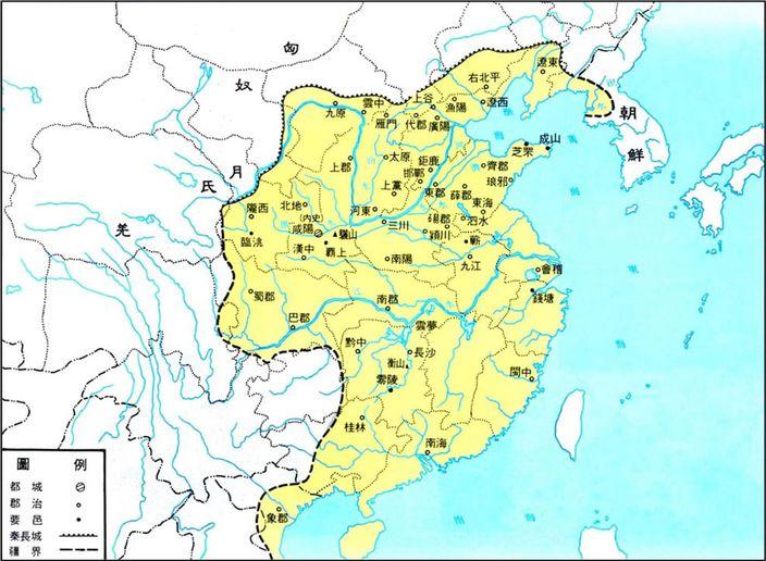 秦代疆域圖 (網上圖片)
