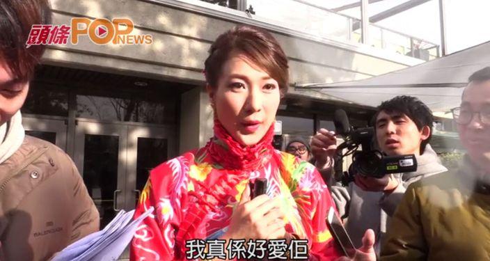 20160228_EN_鍾嘉欣_訪問 (1)