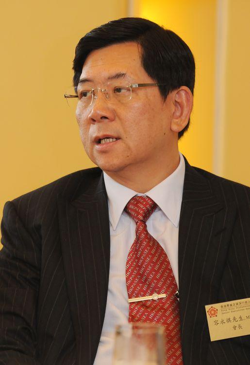 容永祺(資料圖片)