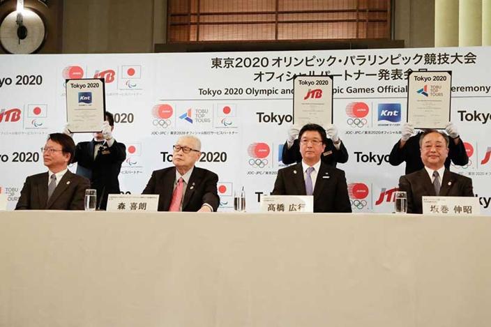 東京奧運奧組委。(資料圖片)