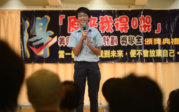 另一獲獎學金的簡志安同學