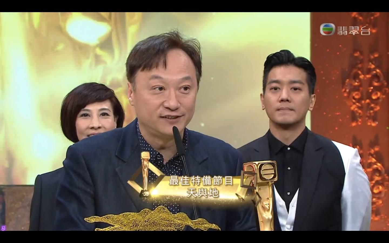「最佳特備節目」《天與地》(TVB Facebook圖片)