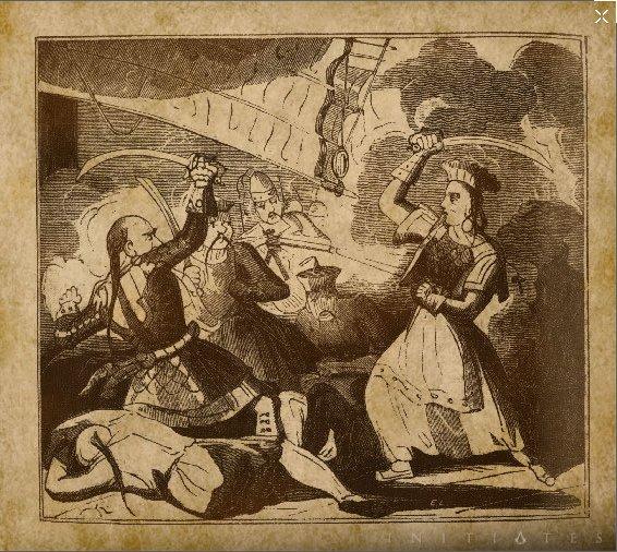英國1836年文獻中的鄭一嫂 (網上圖片)