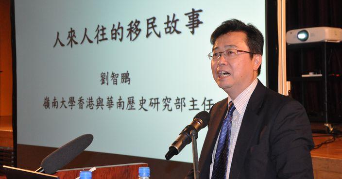 劉智鵬教授