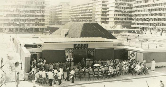 李鄭屋古墓在1957年起開放予公眾 (香港政府檔案處圖片)