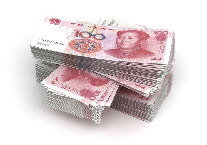 人民幣 RMB 02