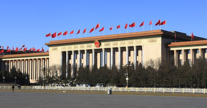 國務院(資料圖片)