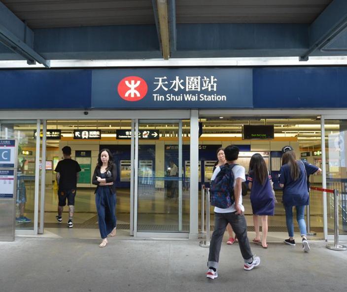 「港鐵天水圍站」的圖片搜尋結果
