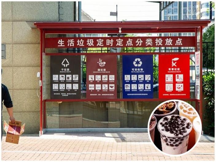 珍珠奶茶分类方法震惊网民。网上图片