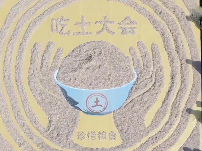 中國人有多愛吃土你無法想像!河南舉辦「吃土大會」千人秒殺一噸土饃:又香又好吃!