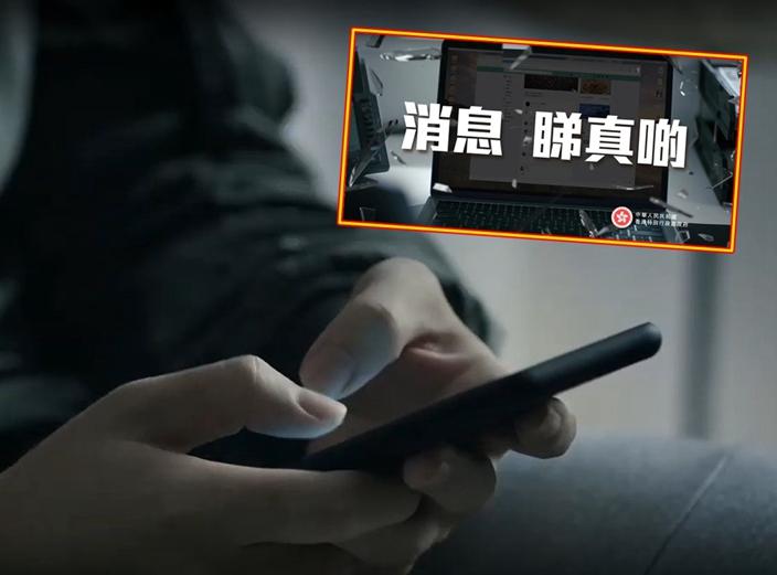 https://media.bastillepost.com/wp-content/uploads/hongkong/2019/11/20191129-CR-%E5%AE%A3%E5%82%B3%E7%89%871.jpg
