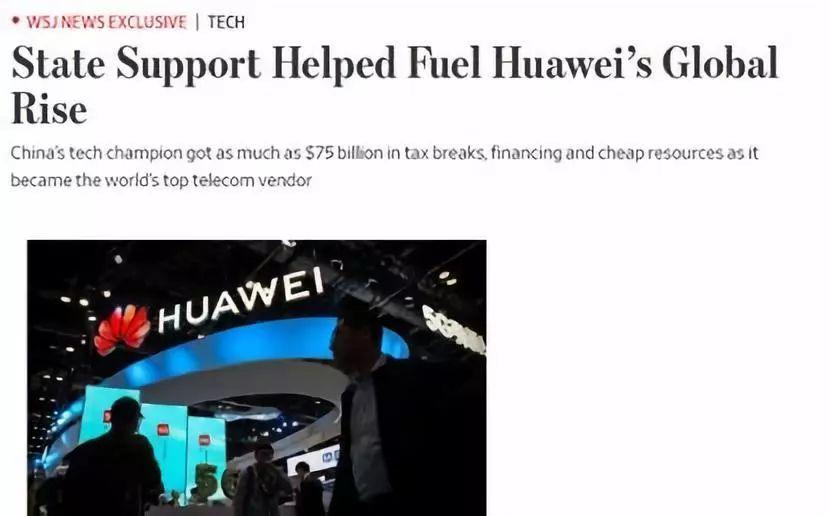 「huawei from billions subsidies」的圖片搜尋結果