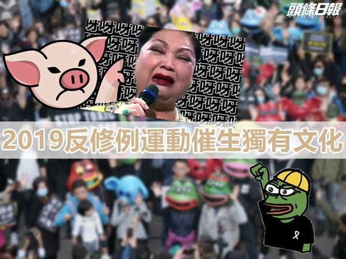 願 榮光 歸 香港 交韽� �9�b