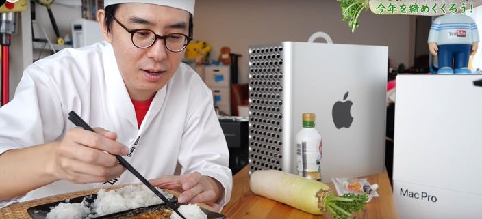 有錢就是任性!日男用定價20萬台幣「MAC PRO刨蘿蔔」當場試吃...網傻眼:最狂炫富!