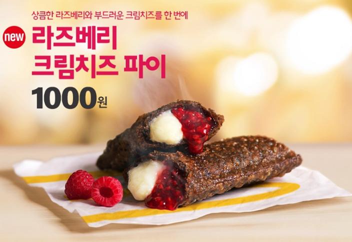 滿滿的酸甜樹莓顆粒在口中爆發!麥當勞「樹莓鮮奶油起司派」強勢回歸