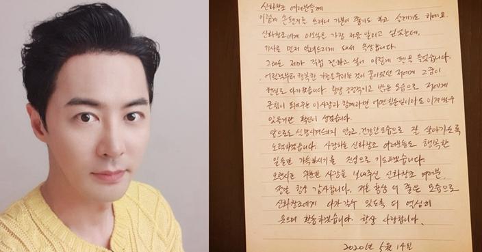 長壽男團神話第二位人夫 Junjin傳喜訊10月迎娶靚女空姐