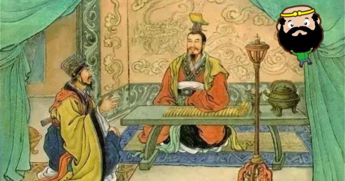 魏立國之初拜李悝為相出兵擴展領土國力盛極一時