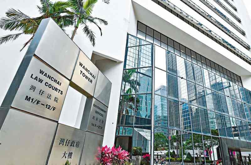 6人涉串谋暴动表证成立 不自辩押下周二结案陈词