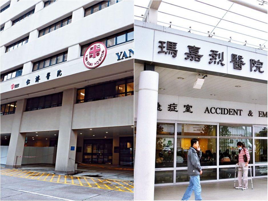 仁济医院再有一名病人带有耳念珠菌 玛嘉烈医院再增3名