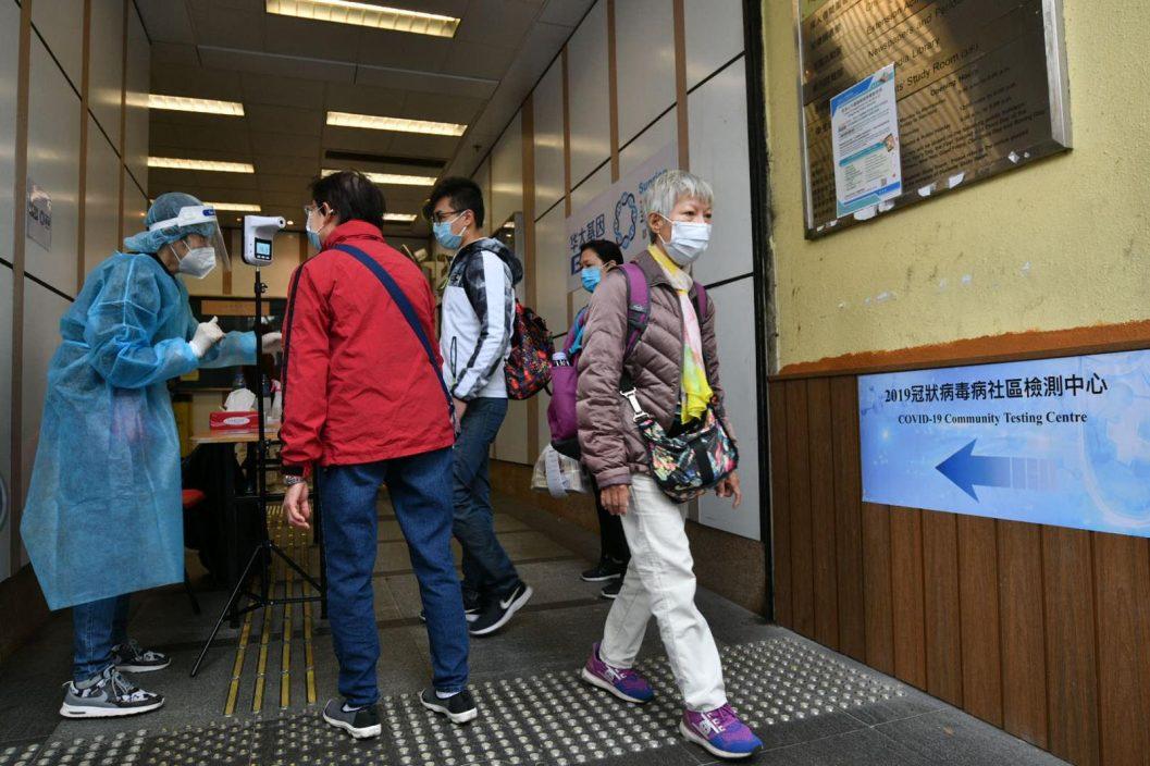 牛头角道社区检测中心投入服务 有市民称检测后回内地避疫