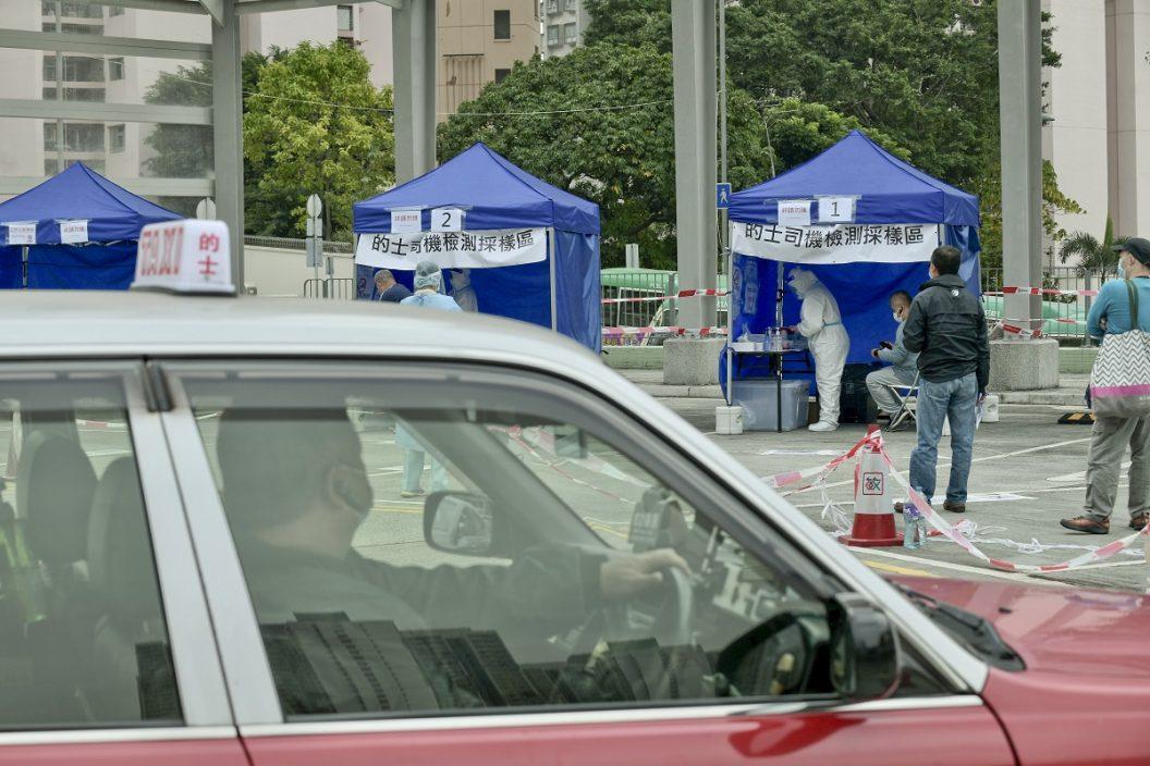 4.6万名的士司机参与强制检测 3人确诊