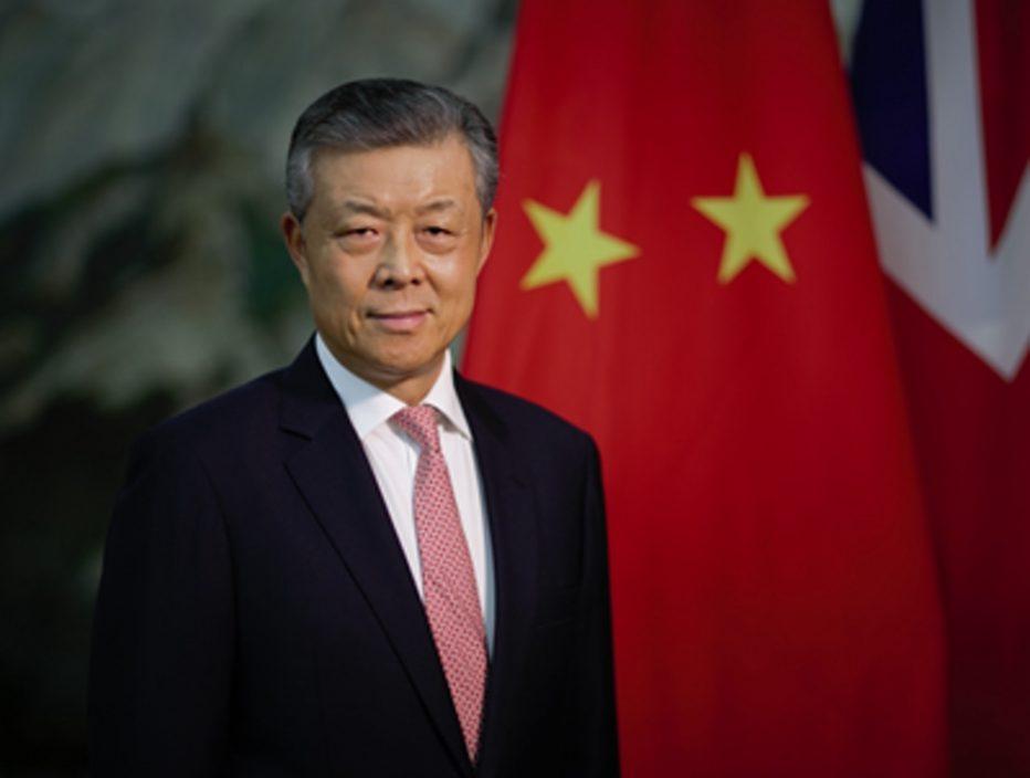 外媒:中国驻英大使刘晓明将离任