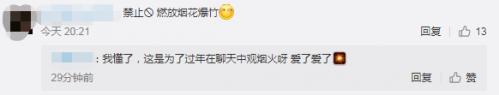 """微信又双叒叕更新!能和好友""""互扔炸弹""""了!"""