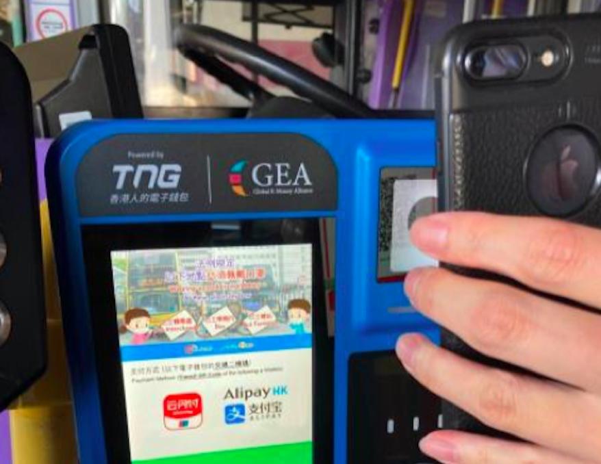 新巴城巴9路线下周六起试行二维码付车费 惟不享长者2元乘车优惠