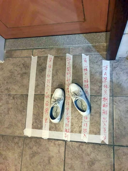 【Juicy叮】鄰居走廊放鞋 地下貼紙條「霸地盤」