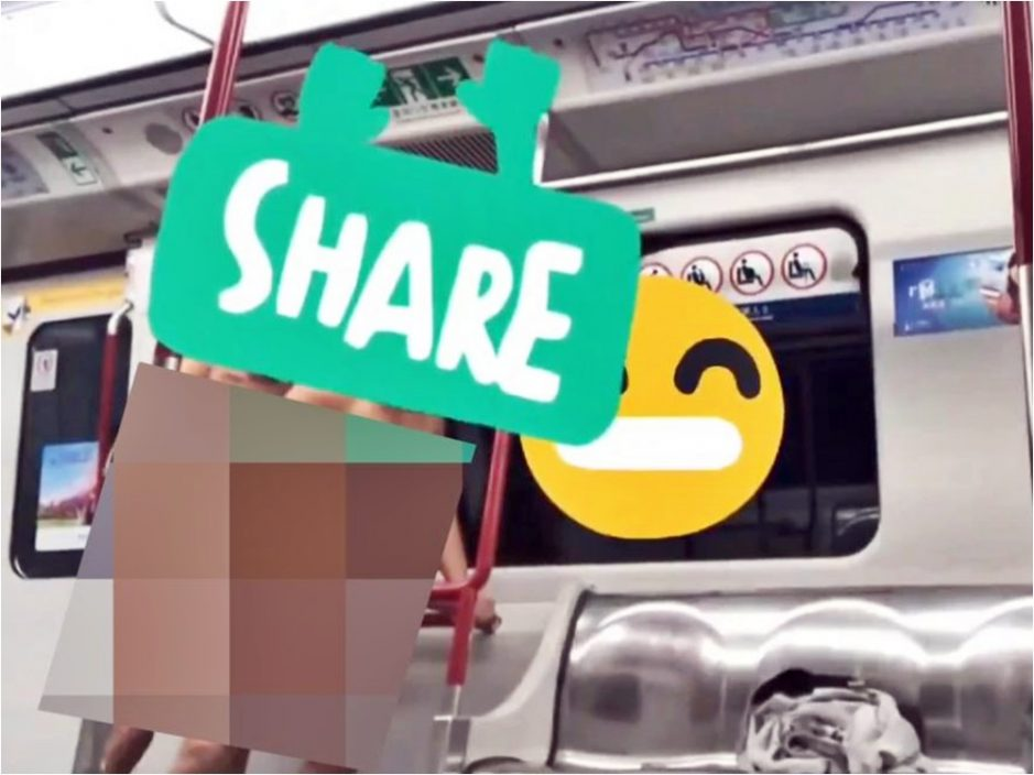 两裸男疑港铁车厢内进行猥亵行为 警方接手调查