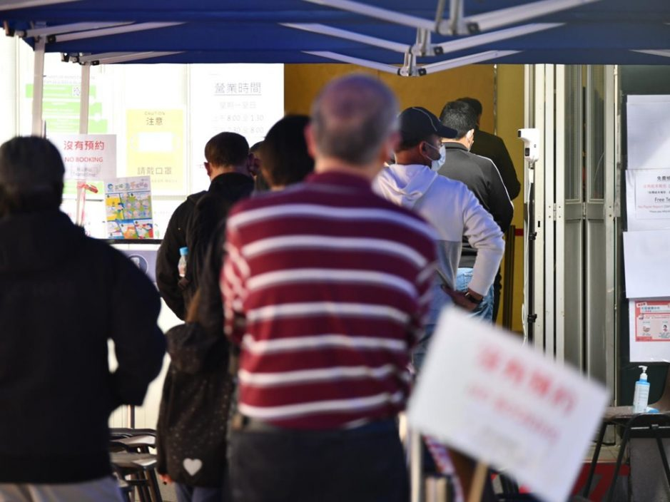 餐饮业务及街巿从业员免费检测网上登记延至2月21日