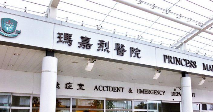 玛嘉烈医院爆疫  局方商扩大检测或包括日间病房病人