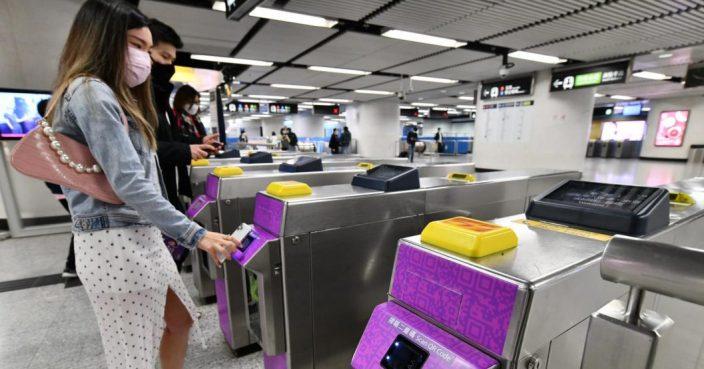 乘客今起可扫码搭港铁 站内贴显眼紫色标示
