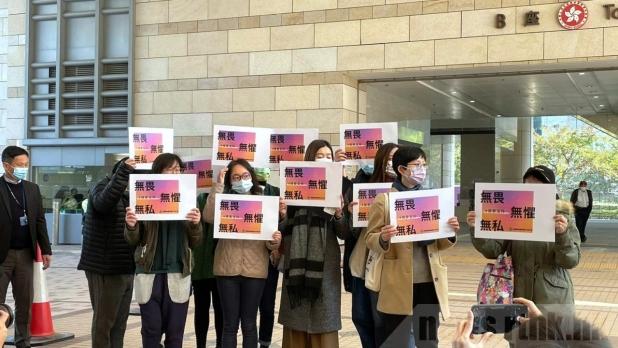 香港電台節目製作人員工會約10名成員手持印有「無畏無懼無私,撐蔡玉玲」的紙牌到場聲援。(郭衍蔚攝)
