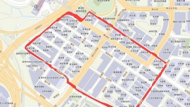 紅磡的「指定區域」,範圍包括東北至差館里、東南至船澳街和寶來街、西南至溫斯勞街和紅磡南道、西北至漆咸道。