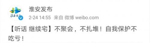 """江苏唯一的""""70后""""女市委书记,已跨省赴广西"""
