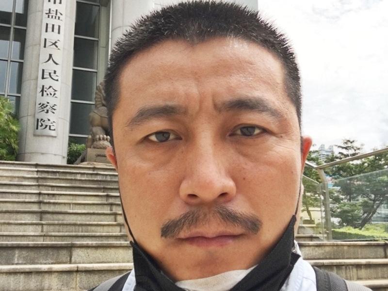 【潜逃台湾】助12港人内地律师任全牛 遭吊销执业证书