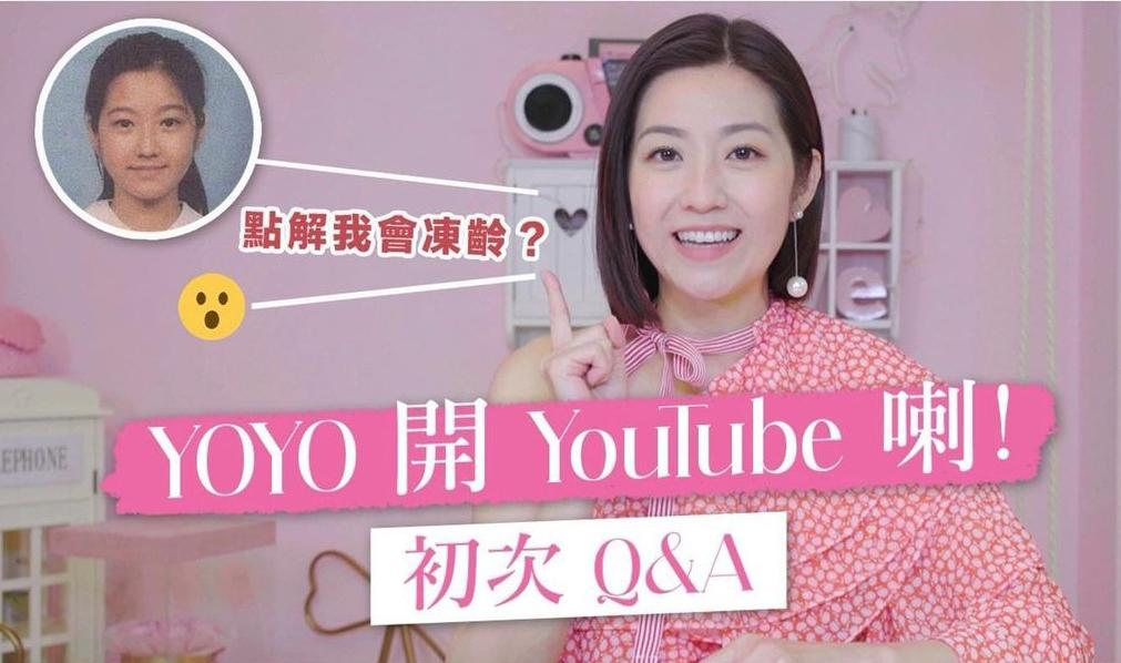 好消息原来系开YouTube频道    陈自瑶筹备一年心愿达成