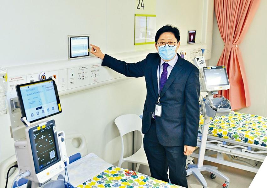 """北大屿中心""""无纸化"""" 智能系统监测病人"""