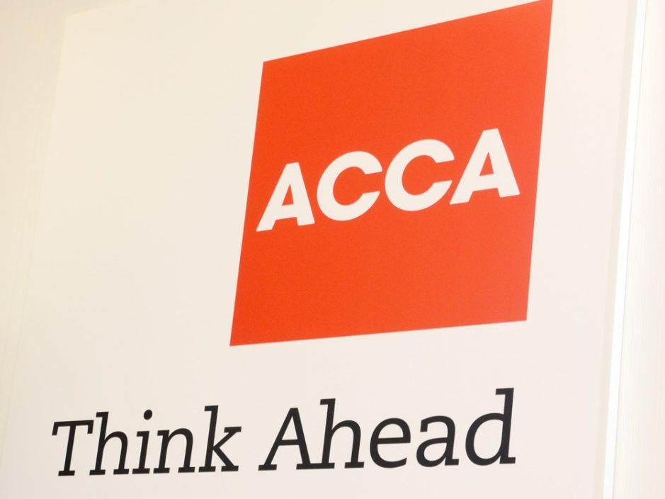 ACCA预计2020至2021财政年度预算赤字达2,880亿元