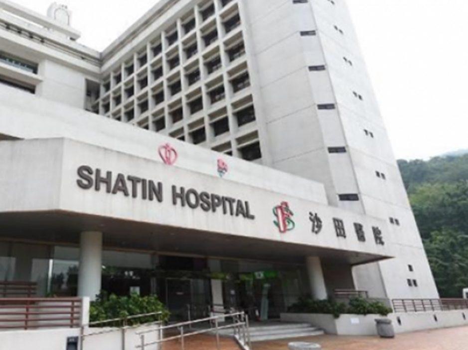沙田医院85岁男病人确诊退伍军人病 情况严重