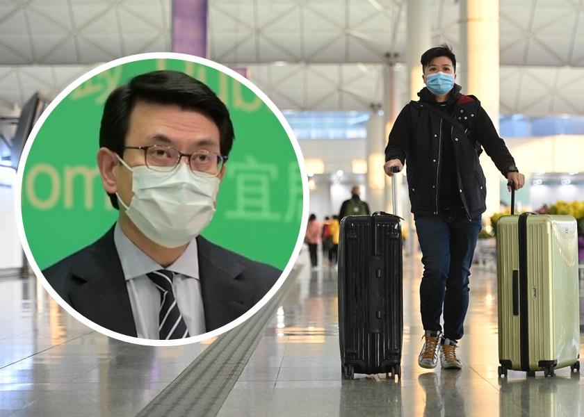 邱腾华料已打疫苗市民外游 仍须接受检测