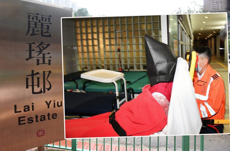 【丽瑶邨命案】七旬妇涉斩毙丈夫被控谋杀 仍留医青山缺席聆讯