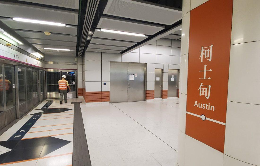 【放工注意】西铁柯士甸站信号故障 列车需额外行车时间